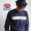 Stp 0041ls