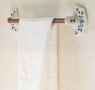 Cuisne ( showing ) Towel Hanger: natural wood
