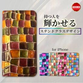 iphone 11 xs x 8 7 6s 6 ケース 手帳型 ステンドグラス カバー 耐衝撃 カード収納 スタンド機能 スマホケース アイフォン11 x xs 8 7 6s 6 ケース 手帳 スマホカバー マグネット 磁石 上質 高級 本革 レザー おしゃれ かわいい 個性的