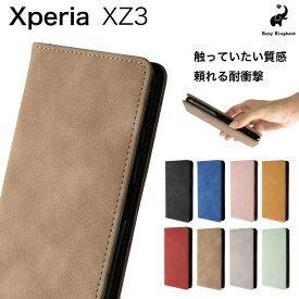 xperia xz3 so-01l 手帳型ケース ケース 手帳型 カバー カード スタンド付き 耐衝撃 スマホケース エクスペリア xz3 ケース so-01l sov39 801so スマホカバー 手帳 スリム マグネット 磁石 レザー 革 おしゃれ かわいい カラフル