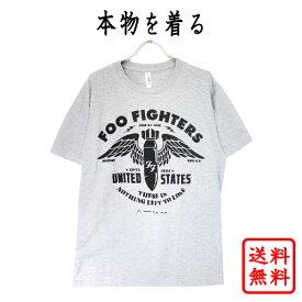 フー・ファイターズ FOO FIGHTERS 正規品 tシャツ BLACK グレー フーファイ バンドtシャツ ロックtシャツ ロゴt オフィシャル メンズ レディース 【メール便可】【送料無料】【追跡可能メール便】【NOTHING LEFT TO LOSE】
