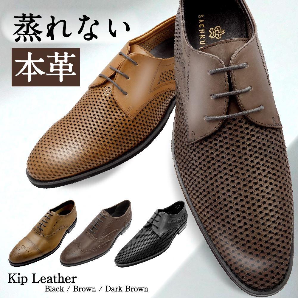 楽天市場】革靴 カジュアル メンズの通販