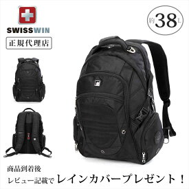 53662d168fac 【正規品】SWISSWIN スイスウィン リュック メンズ レディース 春/夏/秋/