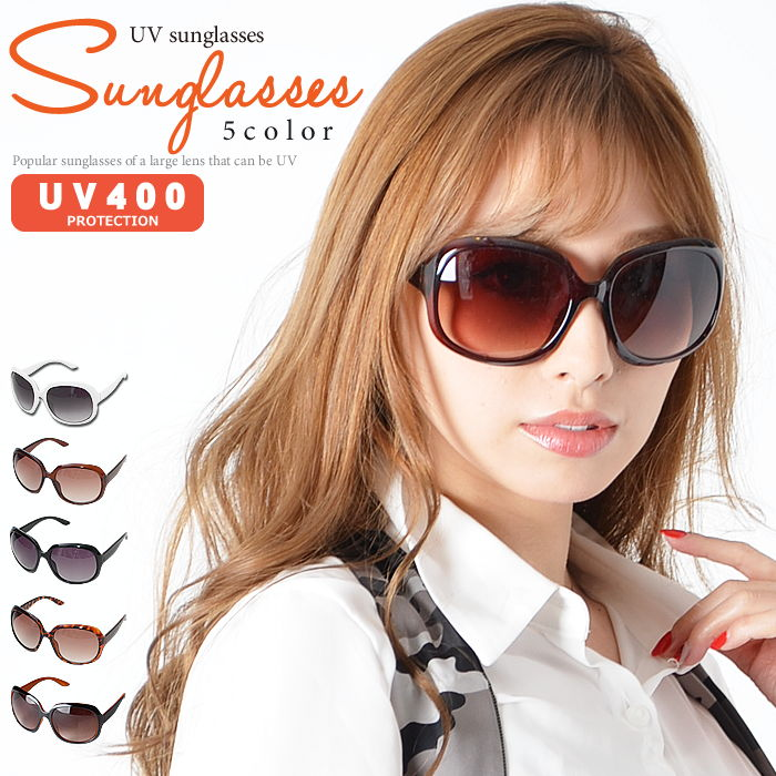 【宅配便送料無料】サングラス レディース sunglass 眼鏡 メガネ アイウェア UV400 UVカット 紫外線対策 UV対策(UV400プロテクションセレブリティサングラス)[ルーシーズ]【あす楽対応】