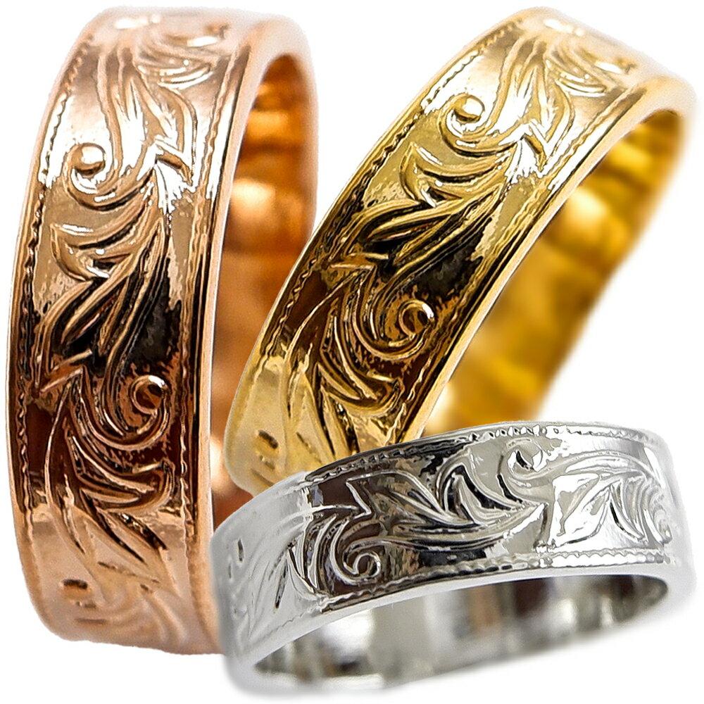 ハワイアンジュエリー 指輪 リング