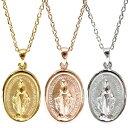 マリアネックレス メダル コイン レディース メンズ ピンクゴールド イエローゴールド シルバー 誕生日 記念 サージカ…