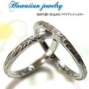 ペアハワイアンジュエリー ペアリング ゴールド 記念日 誕生日 プレゼント ギフト 結婚指輪 マリッジ マリッジリング ペアアクセサリー サージカルステンレス
