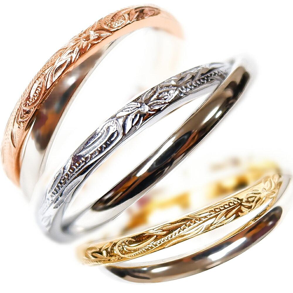 ハワイアンジュエリー 2連リング ステンレス シルバー ブラック ピンクゴールド イエローゴールド 指輪 送料無料 刻印可能