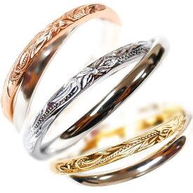ハワイアンジュエリー 2連リング ステンレス シルバー ブラック ピンクゴールド イエローゴールド 指輪 送料無料 刻印可能 サージカルステンレス