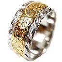 ハワイアンジュエリー リング メンズ 指輪 イエローゴールド 記念日 誕生日 プレゼント ギフト サージカルステンレス
