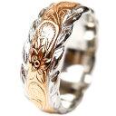 ハワイアンジュエリー リング レディース 指輪 ピンクゴールド 記念日 誕生日 プレゼント ギフト サージカルステンレス