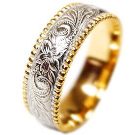 ハワイアンジュエリー リング レディース メンズ 指輪 イエローゴールド 記念日 誕生日 プレゼント ギフト サージカルステンレス