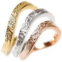 ハワイアンジュエリー リング レディース メンズ 指輪 イエローゴールド ピンクゴールド シルバー 誕生日 プレゼント …