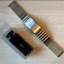 【SALE】【大幅値下げ】HERMANN STAIB(ドイツ製)プッシュ式Dバックル メッシュ・ブレスレット ダイバーズ・エクステンション18mm(155) …
