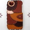 【OJAGA DESIGN】 オジャガ デザインiPhone 5 ケース Bamako アイフォンケース パッチワーク
