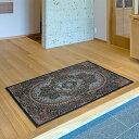 超高密度225万ノット!高級 玄関マット 室内 屋内 60x90 ラグ イラン製 ペルシャ絨毯 柄 ラグマット 通販 送料無料 カーペット じゅう…
