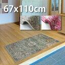 玄関マット ベルギー製モケット織り 約67x110cm グリーン クラシック すべり止め ペルシャ絨毯柄 エントランス レーヨン 高級…