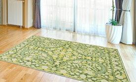 インド製マット&ラグ「チェーンステッチ」 ラグ 明るいグリーン 表面:毛100% 裏面:綿100% 150×210cm