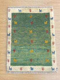 【イラン製】絨毯 ギャッベ ギャベ ペルシャ 約62x85cm ベージュ グリーン 緑 エントランス リビング 送料無料 新生活 インテリア カーペット マット ラグマット 床暖房 ホットカーペット