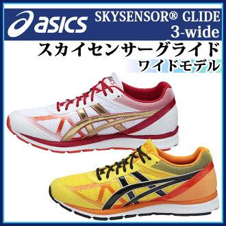 加强asics亚瑟士跑步鞋TJR334 SKYSENSOR GLIDE 3-wide天感应器滑动宽大的型号弹力稳定