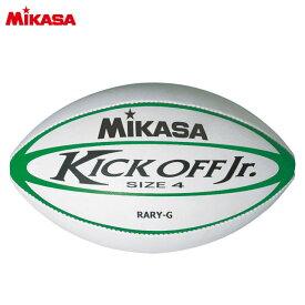 MIKASA(ミカサ) ラグビー ボール RARYG ラグビーフットボール
