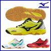 MIZUNO-dodgeball shoes X1GE1500 dodgfighterin 2