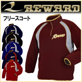 レワード 野球 フリースジャケット GW-11 グランドコート 軽量感 防寒対策 アウター REWARD