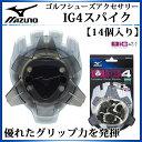 MIZUNO ゴルフシューズアクセサリー IG4スパイク 45ZD50014 ミズノ PINS専用 スパイクピン 優れたグリップ力を発揮 【…