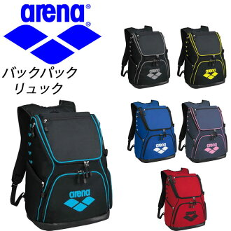 體育館背包帆布背包ARENA ARN4425遊泳