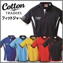 コットントレーダース メンズラグビーシャツ フィットジャージ トレーニングウエア CTSW061 Cotton TRADERS