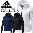 アディダス レディース パーカー Z.N.E フーディー adidas BJI40
