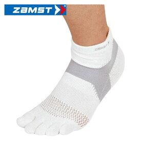 ザムスト 靴下 AS-1 5本指(ホワイト×グレー) Lサイズ ソックス 376313 ZAMST