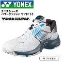 ■ ヨネックス テニスシューズ パワークッションワイド 135 クレーオムニコート用 4Eワイドモデル ホワイト/ブルー YONEX SHT135W