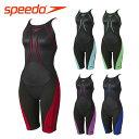 スピード 水泳 レディース FASTSKIN XT ACTIVE HYBRID2 ニースキン 水着 SD46H02 SPEEDO