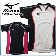 ☆☆【あす楽】MIZUNO(ミズノ)メンズトレーニングシャツ動きやすい立体シルエットになっておりどんな競技にもマルチに対応してくれるゲームシャツです59HV100男性用練習着