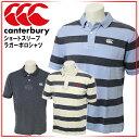 ☆☆ カンタベリー ラグビーシャツ スポーツスタイル ショートスリーブ ラガーポロ RA36162 canterbury