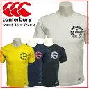 ☆☆ カンタベリー ラグビーTシャツ canterbury ニュージーランドデザイン RA36406