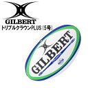 ☆ GILBERT (ギルバート) ラグビーボール トリプルクラウンPLUS(5号) 主要大会使用球 スーパーグリップ
