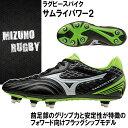 MIZUNO ラグビースパイク サムライパワー2 R1GA1620 ミズノ フォワード向けフラッグシップモデル ブラック×ホワイト