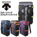 デサント スポーツバッグ スクエアバツグ 機能ファスナーポケットやPCポケットなどが充実 約29L DORC8389