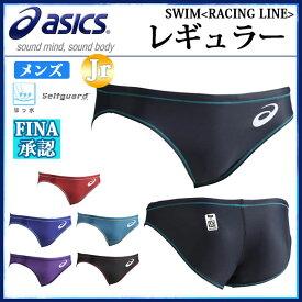 アシックス 競泳水着 レギュラー ASM101 asics FINA認可モデル メンズ ジュニアサイズにも対応