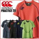 ☆ カンタベリー ラグビーシャツ プラクティスウエア PRACTICE TEE メンズ半袖トレーニングウエア RG37006 Canterbury