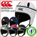 カンタベリー ラグビー ヘッドギア クラブプラス CLUB PLUS HEADGEAR canterbury AA05382