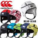 カンタベリー ラグビー ヘッドギア ヘッドキャップ HEAD CAP サクラ canterbury AA09556