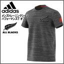 アディダス ラグビーオールブラックス パフォーマンスT オフピッチシャツ 17SSリニューアルされるオールブラックスデザイン RUGBY ALLBLACKS メ...