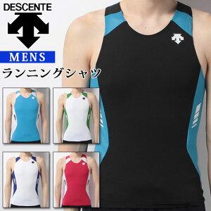 デサント メンズ トレーニングウエア ランニングシャツ DRN-4702 DESCENTE 男性用 タンクトップ