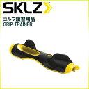 SKLZ ゴルフ練習用品 グリップトレーナー グリップに装着するだけ GRIP TRAINER ほぼ全グリップに対応 右利き用 スキルズ 026927