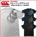 ☆ カンタベリー ラグビー Tシャツ トレーニングやインナーシャツとしても最適なクール素材使用 オールシーズン着用できるcanterburyウエア RA3749...