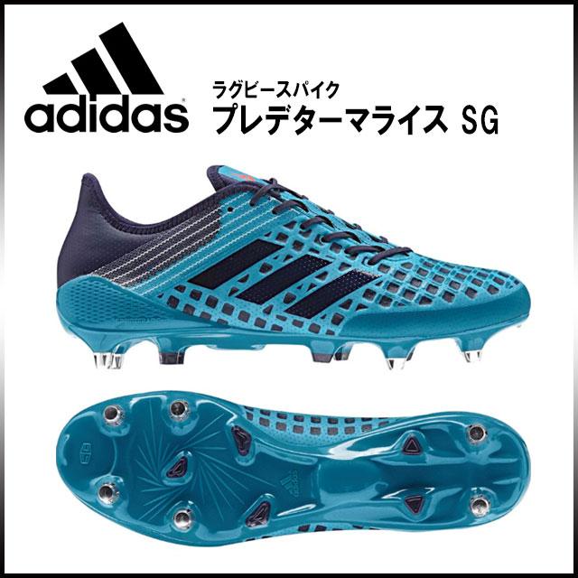adidas ラグビースパイク プレデターマライス SG バックス用キッカー向け キックの精度を追及したモデル by2745 アディダス