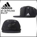 ☆ アディダス ラグビー オールブラックス キャップ 立体感のあるロゴが特徴的な帽子です adidas DMR15
